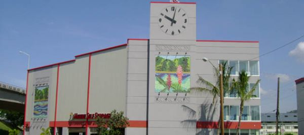 ... Hawaii Self Storage   Waialae Ave.2909 Waialae Ave   Honolulu, HI    Photo ...