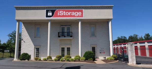 iStorage Gainesville 5579 Wellington Road Gainesville, VA - Photo 0