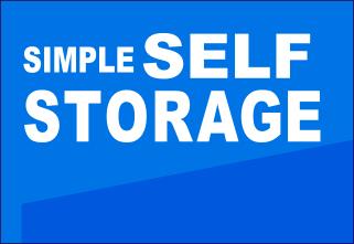 Simple Self Storage - Rogers - 13106 North Highway 62 13106 North Highway 62 Rogers, AR - Photo 0