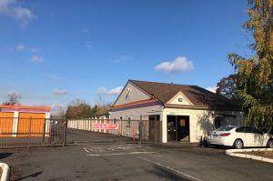 Photo of Public Storage - Beaverton - 10905 SW Denney Rd